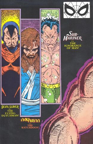 File:Marvel Comics Presents Vol 1 46 back.jpg