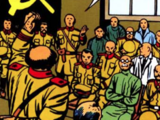 People's Liberation Army (Earth-616)/Gallery