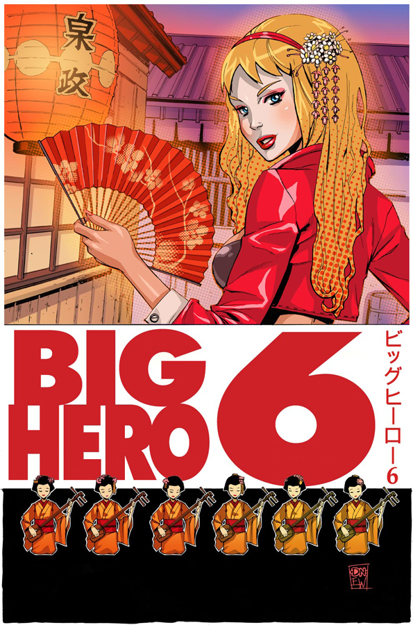 Big Hero 6 Vol 1 2 Textless.jpg