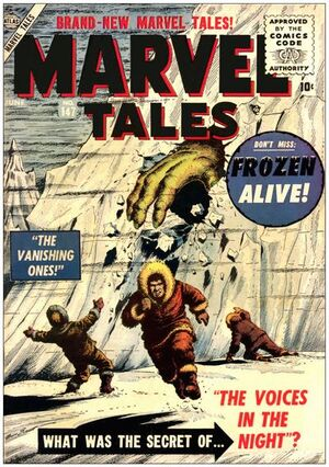 Marvel Tales Vol 1 147
