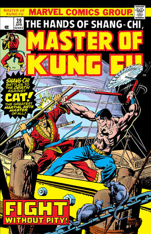 Master of Kung Fu Vol 1 39