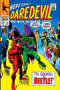Daredevil Vol 1 34