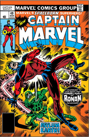 Captain Marvel Vol 1 49