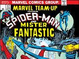 Marvel Team-Up Vol 1 17