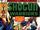 Shogun Warriors Vol 1 15