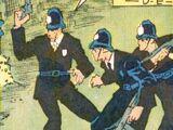 Metropolitan Police Service (Earth-616)