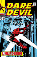 Daredevil Vol 1 44
