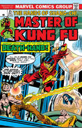Master of Kung Fu 35