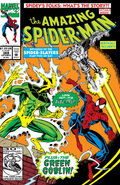 Amazing Spider-Man Vol 1 369