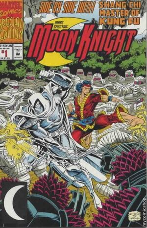 Marc Spector Moon Knight Special Edition Vol 1 1