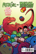 Moon Girl and Devil Dinosaur Vol 1 10 Marvel Tsum Tsum Takeover Variant