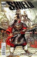 S.H.I.E.L.D. Vol 1 4 Zhang Heng Variant