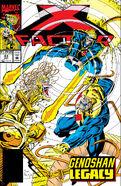 X-Factor Vol 1 83