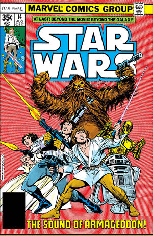 Star Wars Vol 1 14