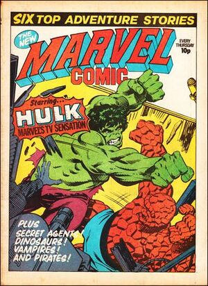 Marvel Comic Vol 1 331