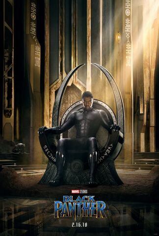 File:Black Panther (film) poster 001.jpg