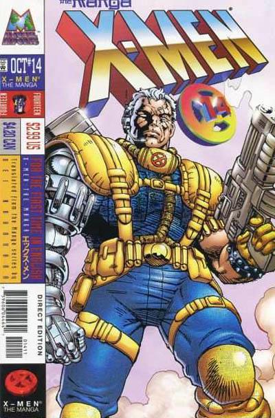 X-Men The Manga Vol 1 14.jpg