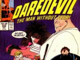 Daredevil Vol 1 259