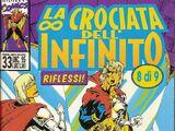 Comics:Marvel Comics Presenta 33
