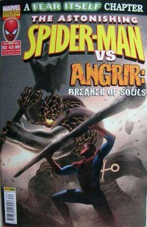 Astonishing Spider-Man Vol 3 82