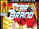 Star Brand Vol 1 8