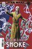 Star Wars Age of Resistance - Supreme Leader Snoke Vol 1 1 Puzzle Piece Variant