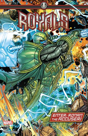 File:Royals Vol 1 4.jpg
