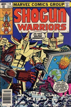 Shogun Warriors Vol 1 14