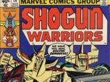 Shogun Warriors Vol 1 14