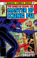 Master of Kung Fu Vol 1 78