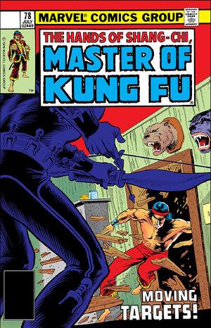 Master of Kung Fu Vol 1 78