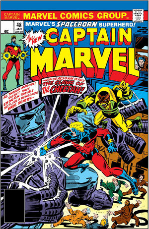 Captain Marvel Vol 1 48