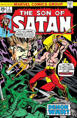 File:Son of Satan Vol 1 2.jpg