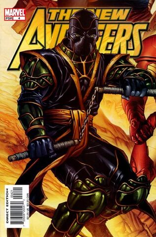 File:New Avengers Vol 1 4 Variant Jim Cheung.jpg
