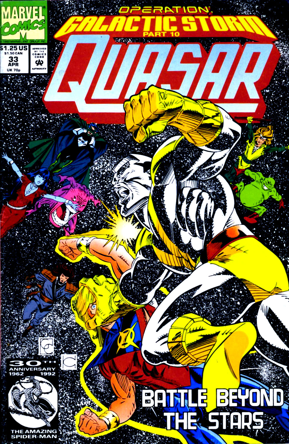 Quasar vol 1 33 marvel database fandom powered by wikia for Galactic wonder