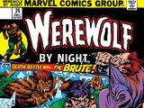 Werewolf by Night Vol 1 24