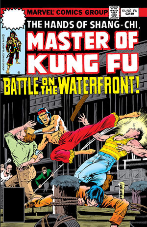 Master of Kung Fu Vol 1 76