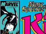 Marc Spector: Moon Knight Vol 1