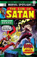 Marvel Spotlight Vol 1 24