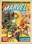 Marvel Comic Vol 1 351