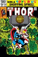 Thor Vol 1 300