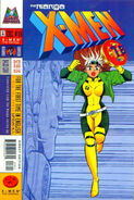 X-Men The Manga Vol 1 18