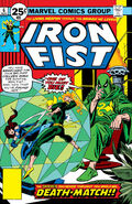 Iron Fist Vol 1 6