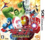 Marvel Disk Wars The Avengers - Ultimate Heroes