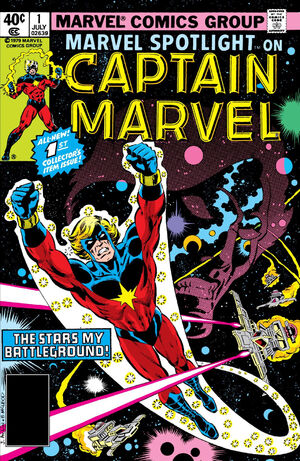 Marvel Spotlight Vol 2 1