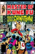 Master of Kung Fu Vol 1 90