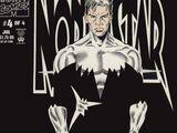 Northstar Vol 1 4