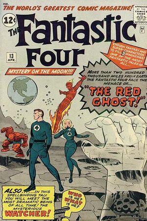 Fantastic Four Vol 1 13 Vintage
