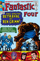 Fantastic Four Vol 1 41.jpg