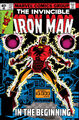 Iron Man Vol 1 122.jpg